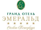 Гранд Отель Эмеральд